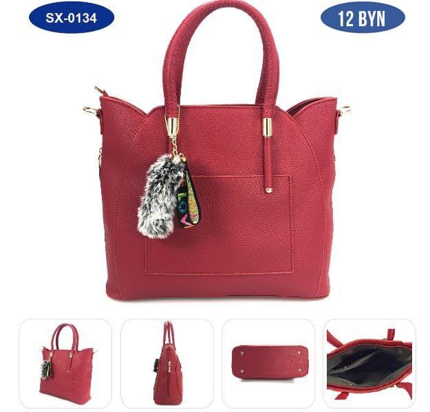 efe5722748e0 Женские сумки оптом из Китая и Турции в Беларусь