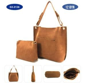 Женские сумки оптом - 3 300x288