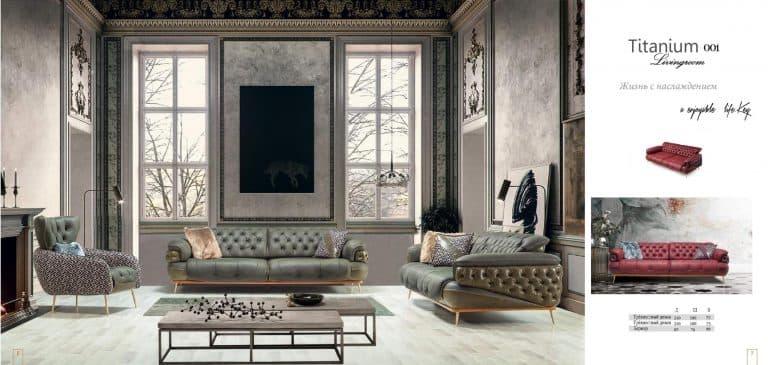 Мебель Evdelux 1