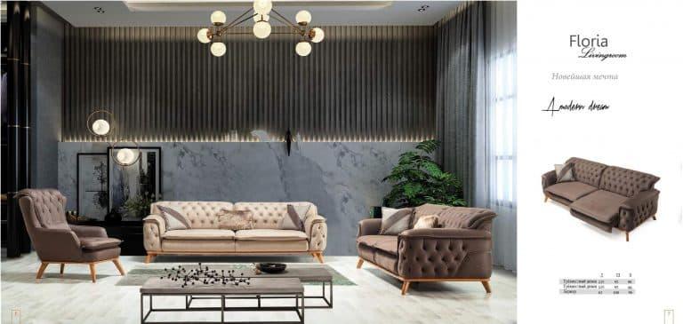 Мебель Evdelux 3