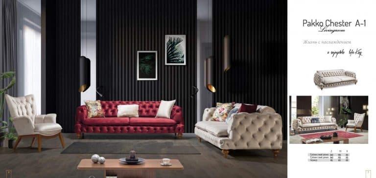 Мебель Evdelux 4