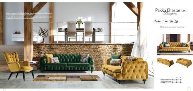 Мебель Evdelux 5