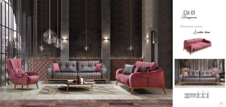 Мебель Evdelux 7