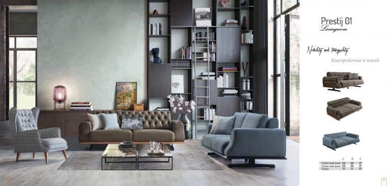 Мебель Evdelux 9