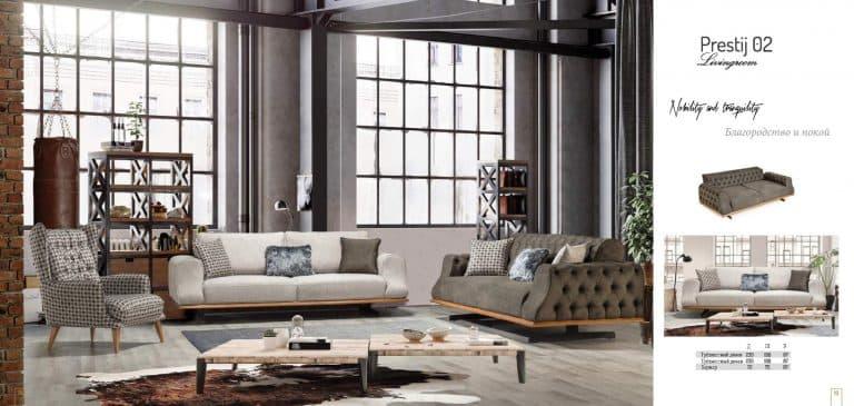 Мебель Evdelux 10