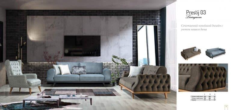Мебель Evdelux 11