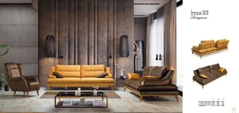 Мебель Evdelux 17