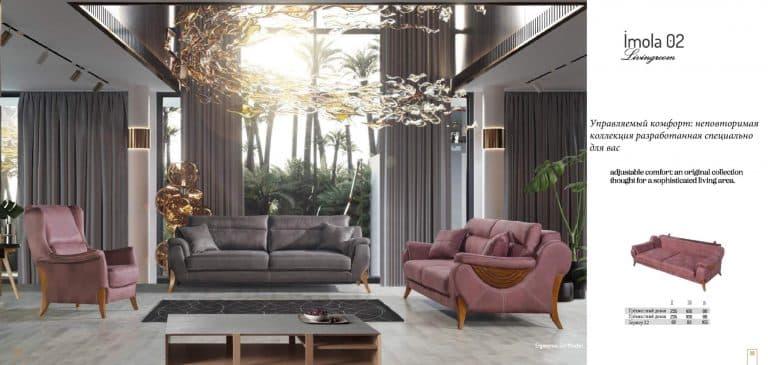 Мебель Evdelux 20
