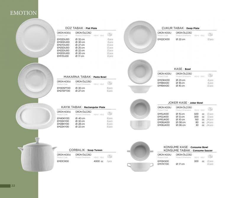 Посуда HoReCa 16