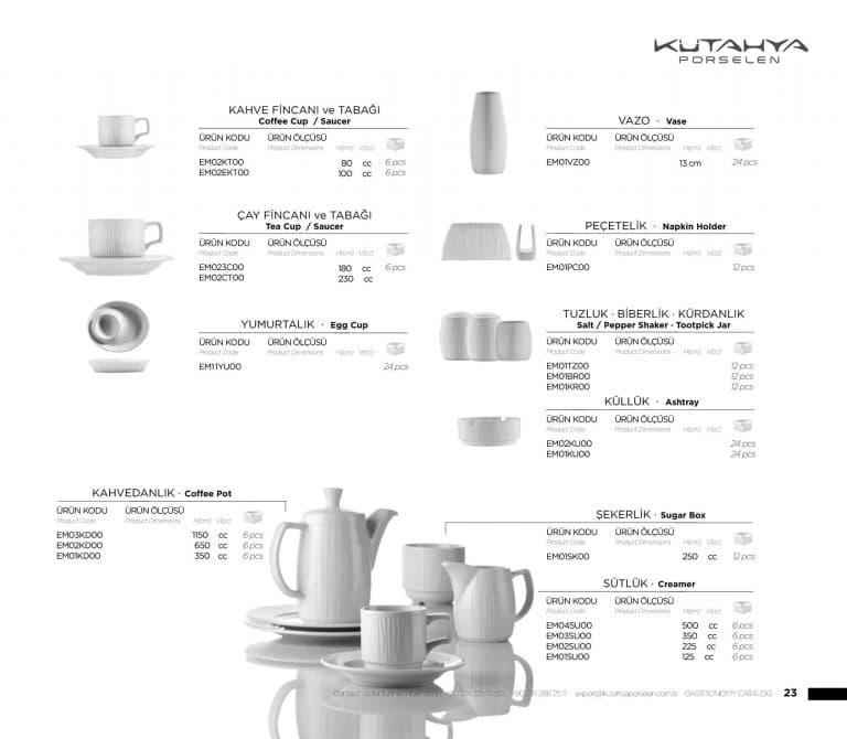 Посуда HoReCa 17