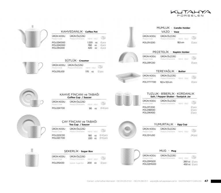 Посуда HoReCa 41
