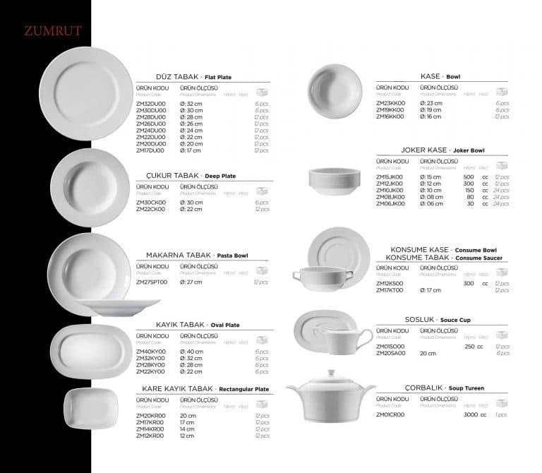 Посуда HoReCa 44
