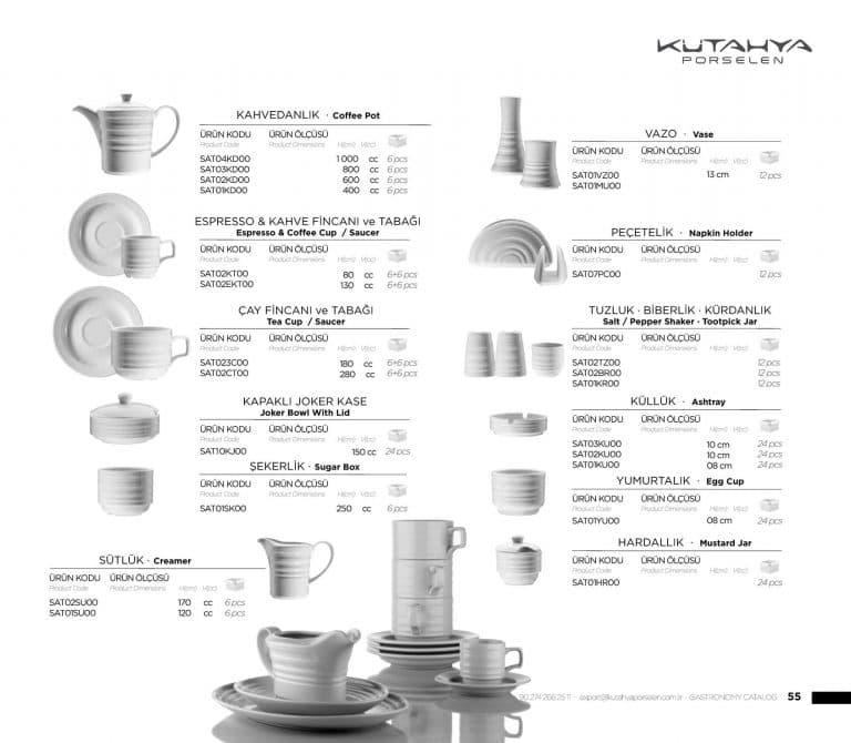 Посуда HoReCa 49