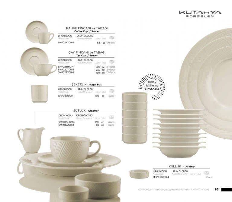 Посуда HoReCa 87