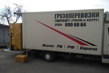 minsk-cmolensk-5